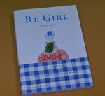 re_girl.jpg